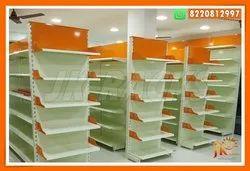 Hypermarket Display Racks In Kozhikode