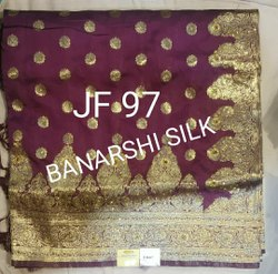 GSSG STONES WORK Ladies Silk Designer Saree, 6.3 m (with blouse piece)