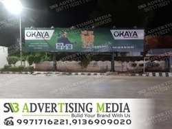 Outdoor Hoarding Iron Petrol Pump Advertisement Services, in Delhi NCR