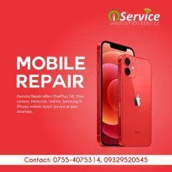 Mobile Repair Service, Case, Bhopal