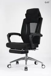 Executive Chair with Footrest