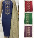 Designer Handwork Party Wear Salwar Suit
