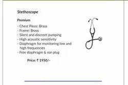 Stethoscope Premium
