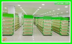 Hypermarket Display Racks In Virdhunagar