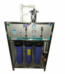 RO Capacity: 250 Litre Commercial Reverse Osmosis System, FRP