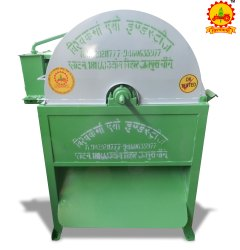 Electric Chaff Cutter Machine (with Gear)
