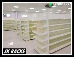 Hypermarket Display Racks In Ranipet