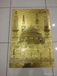 Mecca madina wall tiles
