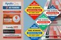 No Parking Flute Board Printing Services, Location: Pan India