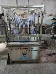 Automatic Transformer Oil Filling Machine