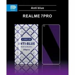 Anti Blue 0.3mm Tempered Glass