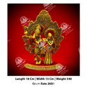 Polished Metal Kala Radha Krishna God Statue