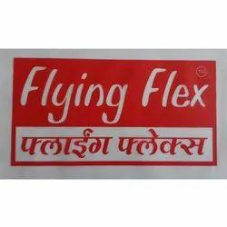 Printed Super Poly  Flying Flex Fabric