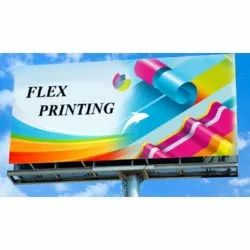 Hoarding Flex Printing Service, in Local Area