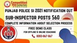 Punjab Police Sub Inspector 2021 Notification Out : Chandigarh Mohali Online and Offline Class