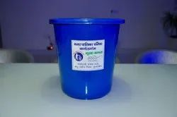 10 Liters PVC Plastic Dustbin