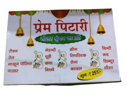 Mataji Shringar Puja Kit, Packaging Type: Box, 16