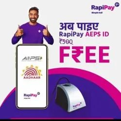 Rapi Pay AePS Retailer and Distributor ID Free of cost