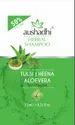 7.5 Ml Herbal Shampoo