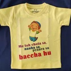 Cotton Customized T Shirt