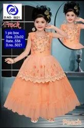 Gown 1 Piece Box Packing
