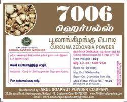 7006 herbals Poolankilangu Powder, Packaging Size: 30gm