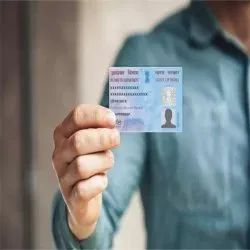 4 To 5 Days Offline PAN Card Service