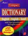 Aruna English Compact Dictionary