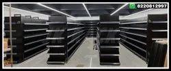 Hypermarket Display Racks In Vellore