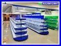 Grocery Racks Thanjavur