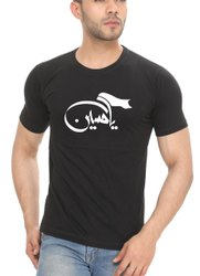 YA Hussain A.S Printed T Shirts