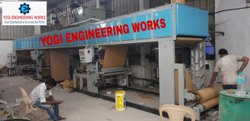 Polyester-BOPP Tape Manufacturer Coating Plant, MS