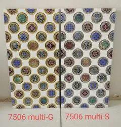 Multicolour highlighter tiles