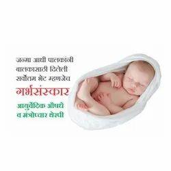 Unisex Clinic Ayurvedic Newborn Baby Treatment Service, Pan India