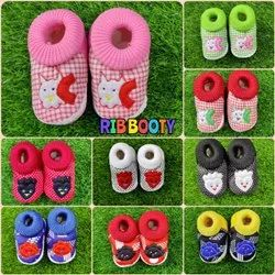 Baby Printed Shoes, Newly Born