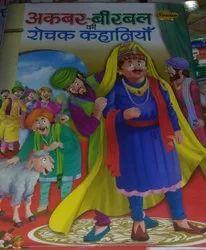 Hindi Akbar Birbal Ki Kahaniya Book