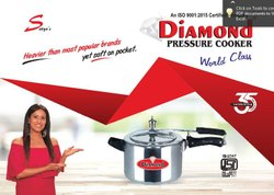 5 Litre Pressure Cooker