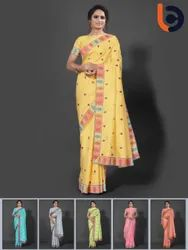 Bh Multicolor Formal Wear Premium Quality Cotton Silk Embroidery Saree, 6 m (With Blouse Piece)