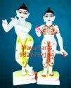 2 Feet Iskcon Radha Krishna Marble Statue