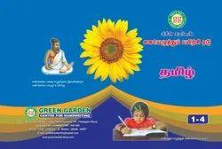 Institutional Advertising Digital Printing Service