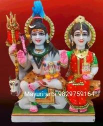 Shiva Marble Statue With Ganesh And Parvati