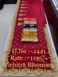 Wedding Wear Work Embroidered Velvet Red Saree, With Stitched Blouse, 6.3 M (With Blouse Piece)