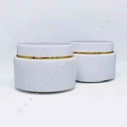 Double Wall Cosmetic Jar