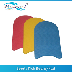 Swimming Kickboard