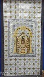 Tirupati Balaji Poster tiles