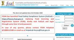 FSSAI Annual Registration Service, in Pan India