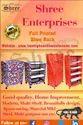 Printed Cover Shoe Rack