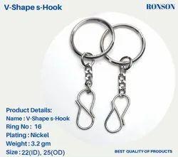 S Hook Inhaler Keychain Ring