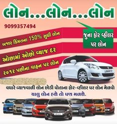 Bank Car Loan, Pan Card, 1 Cr