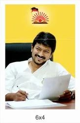 Udhayanidhi Picture Tiles